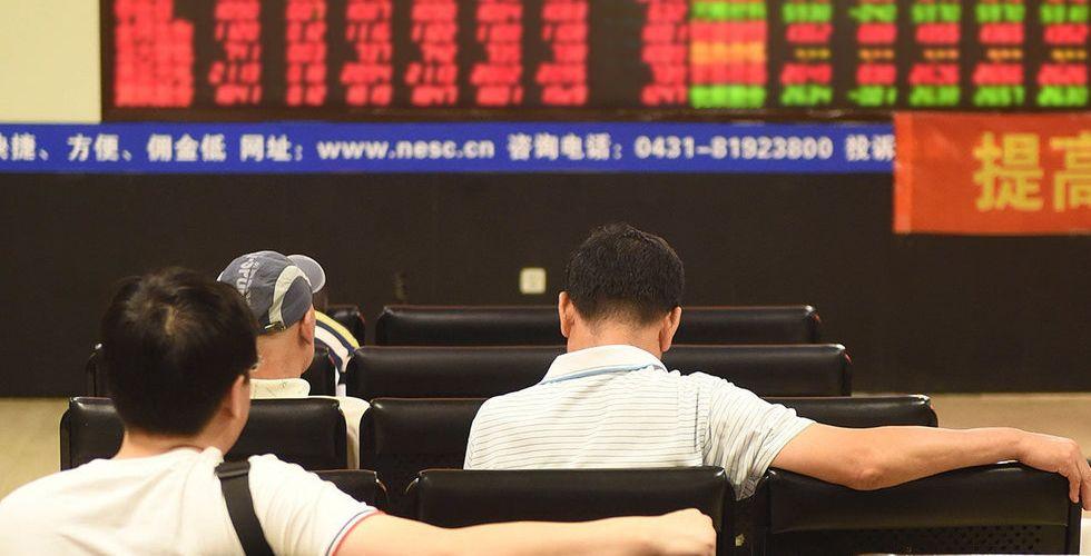 Breakit - Ny rekordstor techfond från Kina – ska investera 270 miljarder