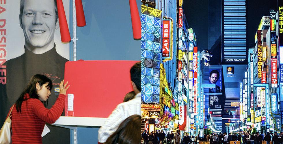 Ikea öppnar showroom-butik i centrala Tokyo 2020