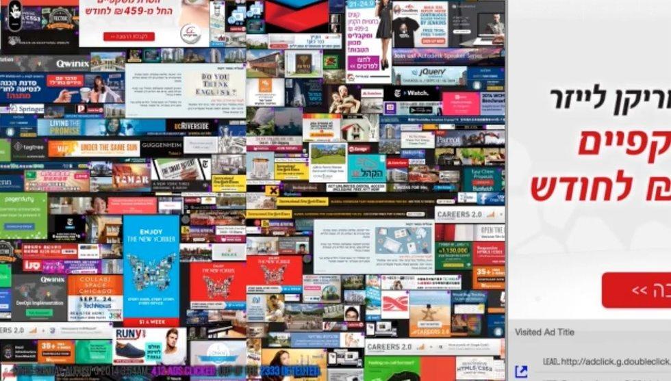 Ad Nauseum vill lura annonsörer - genom att klicka på absolut allt