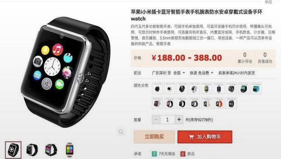 Breakit - Apple Watch piratkopieras i Kina – och fruktas i Schweiz