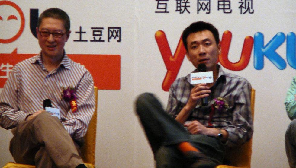 Breakit - Kina förbjöd Youtube – i stället går Youku Tudou som tåget