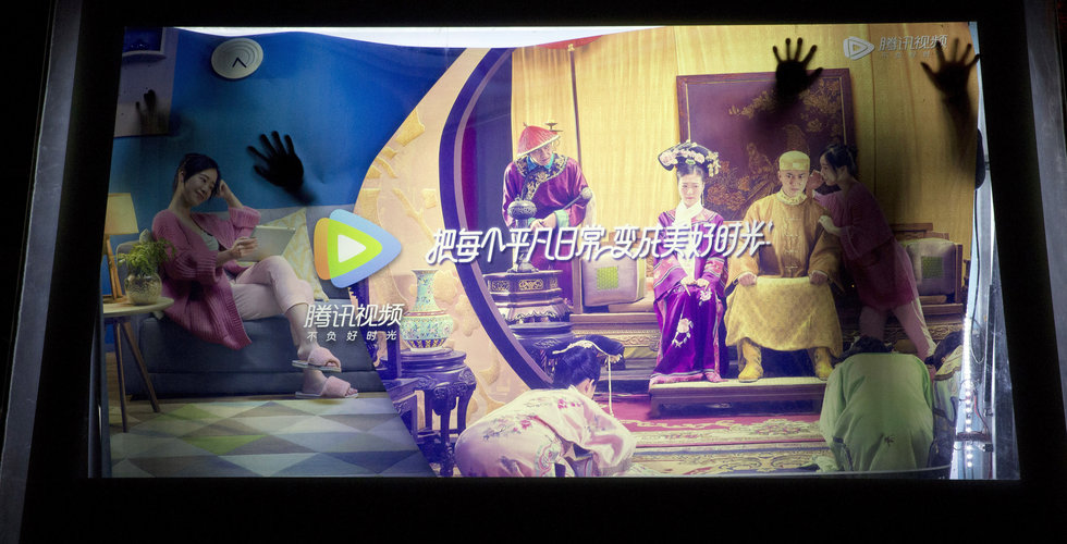 Breakit - Kina tar i med hårdhandskarna mot livestreaming
