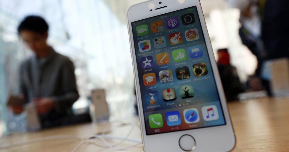 Breakit - Amerikanska myndigheter utreder Apple för långsamma Iphones