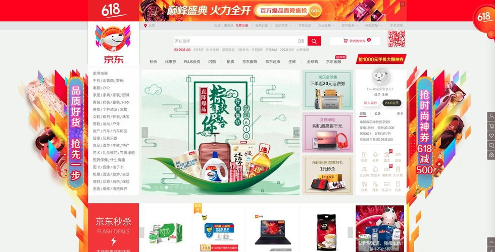 Breakit - Google trycker in 5 miljarder i kinesisk e-handelsutmanare
