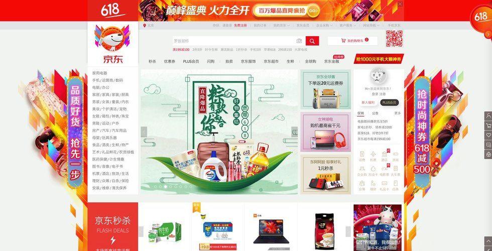 Google trycker in 5 miljarder i kinesisk e-handelsutmanare