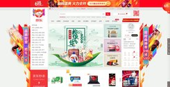 Breakit - Google investerar 550 miljoner dollar i Alibaba-rivalen JD.com.