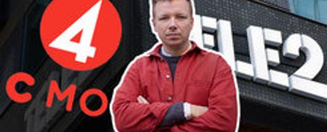 Därför affären mellan Tele2 och TV4 en av decenniets största mediehändelser