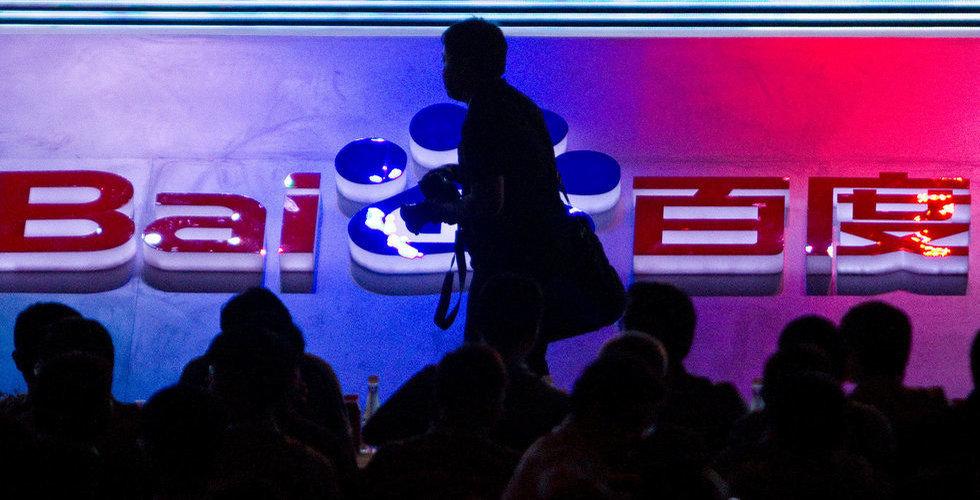 Baidu etablerar ett labb inom augmented reality