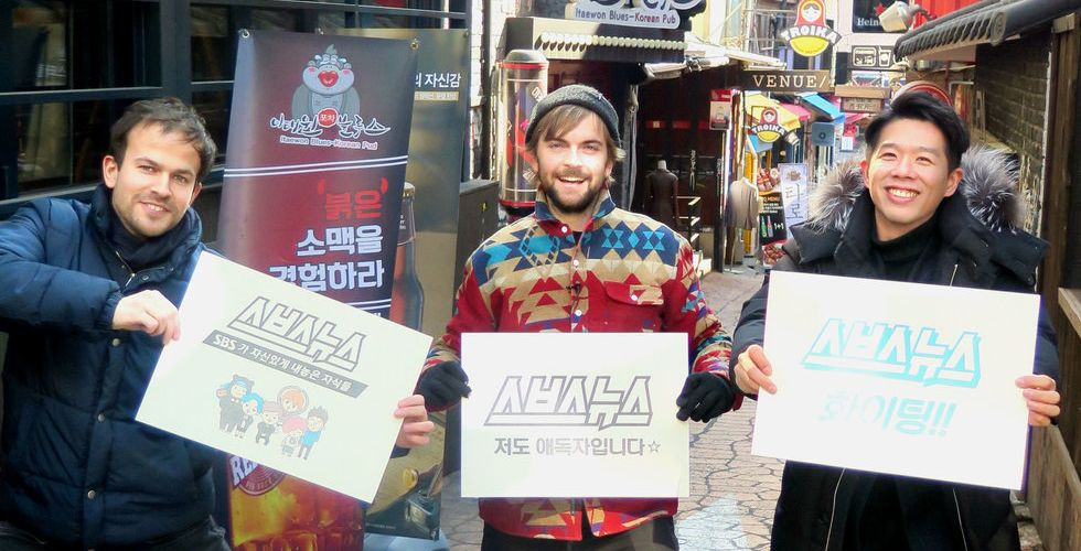 Johan Dettmar och Sven Schmidt har en superhit i Sydkorea med Ducklings