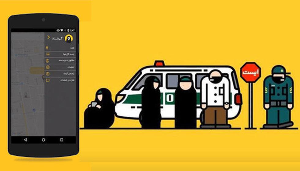 Breakit - Irans ungdomar har tröttnat – ska undvika moralpoliser med ny app